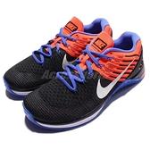 Nike 訓練鞋 Wmns Metcon DSX Flyknit 黑 藍 橘 飛線編織 運動鞋 女鞋【ACS】 849809-002