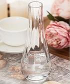 花瓶 簡約一支花玻璃花瓶透明水培花器 餐桌臺面現代裝飾小清新擺設【快速出貨八折搶購】