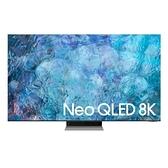【南紡購物中心】三星 SAMSUNG 85型8K HDR智慧連網 NEOQLED量子電視 QA85QN900AWXZW 85QN900A
