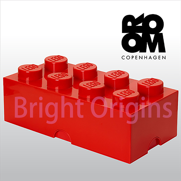 丹麥 Room Copenhagen 樂高 LEGO® 8格收納盒-紅色(40040630)