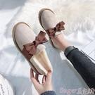豆豆鞋 毛毛鞋女秋冬外穿2020年新款厚底豆豆鞋一腳蹬雪地靴家居棉鞋 suger 熱賣