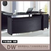 【多瓦娜】19058-601001 CP2677玻璃主管桌(不含側櫃.活動櫃)