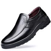 皮鞋 爸爸鞋春季男士皮鞋男皮質軟底透氣黑色中老年商務休閒男鞋子老人 3色38-45