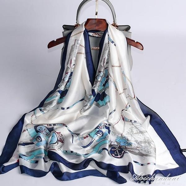 絲綢薄款絲巾女百搭圍巾防曬披肩沙灘輕薄媽媽款紗巾 黛尼時尚精品