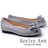★2017秋冬★Keeley Ann法式浪漫~質感拼接立體花朵水鑽全真皮平底娃娃鞋(灰色)