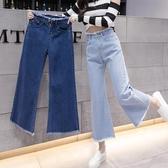 高腰微喇叭牛仔褲 女春秋韓版寬鬆顯瘦毛邊闊腿褲 九分褲子 超值價