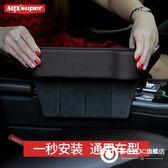 汽車收納盒座椅夾縫車載縫隙儲物盒水杯架手機置物內飾用品多功能