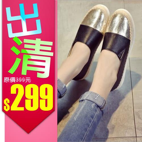 【出清下殺】金屬感拼接懶人鞋 平底休閒鞋【M2】