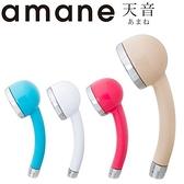 【全日本製】天音Amane極細省水高壓淋浴蓮蓬頭(白色)【擁有世界專利的蓮蓬頭用了就是