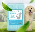 寵物尿布墊 寵物狗狗尿片S號100片泰迪吸水尿墊尿不濕貓尿布加厚【快速出貨國慶八折】