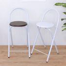 (單張)鋼管高腳(木製椅座)折疊椅 高腳椅 吧台椅 餐椅 摺疊椅(二色)XR096-WF-1入/組