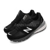 New Balance 990 v5 黑 灰 經典款 女鞋 美製 NB 990v5 【PUMP306】 W990BK5D