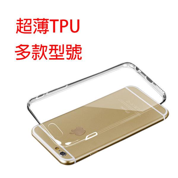 【CHENY】 ASUS華碩Zenfone3 Deluxe ZS550KL/5.5吋 超薄TPU手機殼 保護殼 透明殼 清水套 極致隱形透明套 超透