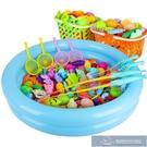 玩具 兒童大號釣魚池玩具磁性釣魚套裝益智釣魚竿早教沙灘戲水親子小孩