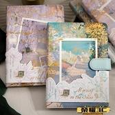 筆記本 小日子不翻篇文藝精裝筆記本莫奈的色彩油畫風景磁扣手帳本子【99免運】