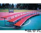 折疊式3層組合式合唱台 可連結 輕鋼腳架 總長184×寬每層32cm