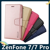 ASUS ZenFone7/7 Pro Hanman保護套 皮革側翻皮套 簡易防水 帶掛繩 支架 插卡 磁扣 手機套 手機殼