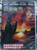 影音專賣店-H11-035-正版DVD*電影【惡靈魔咒】-蘇菲瑪索*麥克史華特