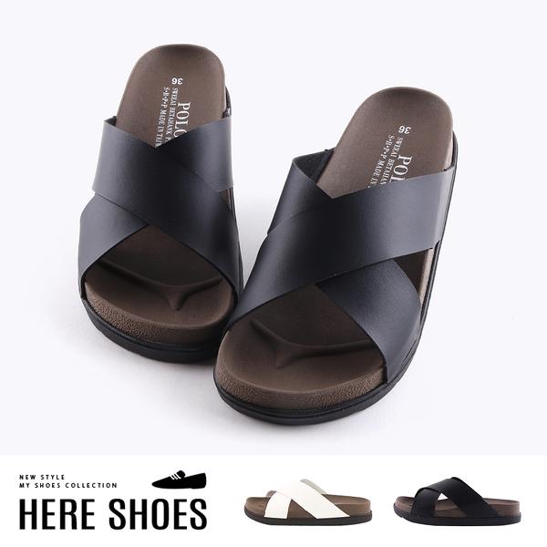 [Here Shoes]拖鞋-MIT台灣製 跟高3.5cm 厚底交叉涼拖鞋 簡約中性百搭-AB737
