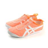 Onitsuka Tiger MEXICO 66 SLIP-ON 運動鞋 休閒 女鞋 橘色 桔色 D786N-3001 no261