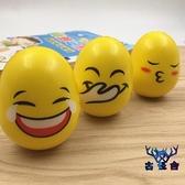 不倒翁玩具可愛小號洗澡玩具臥室兒童搖擺節可愛【古怪舍】
