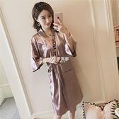韓版睡衣女夏季冰絲性感薄款開衫睡裙中長款紡真絲睡袍浴袍家居服