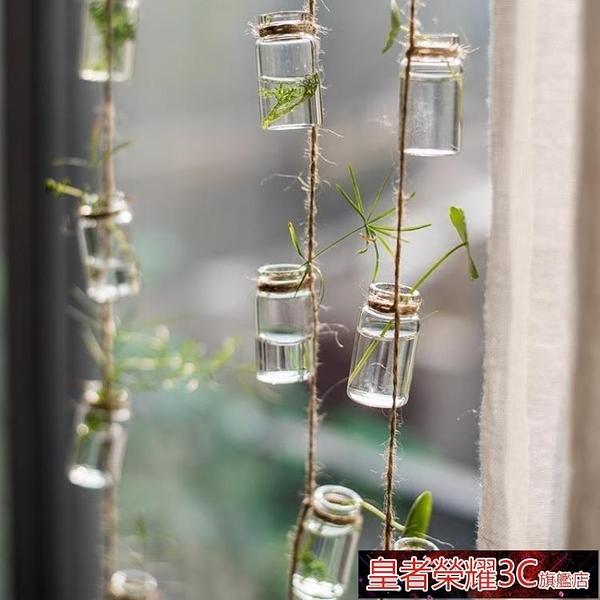 掛鈴 玻璃瓶串裝飾掛件吊飾門簾水培植物花器綠植風鈴森系北歐