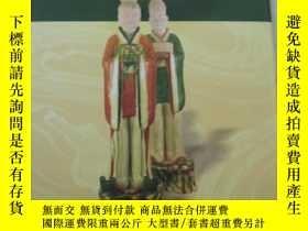 二手書博民逛書店漢唐陶瓷藝術罕見98年初版精裝,包 107304 蔡易安 編著