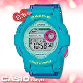 CASIO卡西歐 手錶專賣店  Baby-G BGD-180FB 女錶 日本版 潮汐圖衝浪 防水100米 橡膠錶帶