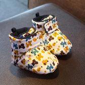 寶寶鞋襪 寶寶小棉鞋0-1歲嬰兒不掉鞋襪保暖男女軟底新生學步秋冬季12個月6 快樂母嬰