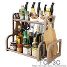 廚房置物架家用多功能省空間多層調味料架子塑料調料架廚房收納架CY「Top3c」