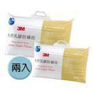 通過美國IBT實驗室權威認證 獲一級環保認證,天然進口乳膠 不易變型