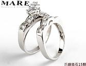 【MARE-316L白鋼】戒指系列:雙戒組 (美規 6、7、8、9號)爪鑲鋯石15顆