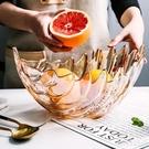 果盤 水晶玻璃個性水果盤創意時尚客廳茶幾水果籃家用干果盤零食盤果盆 新年禮物