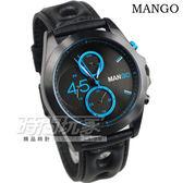 MANGO 時尚三眼皮革錶 男錶 淺藍 MG950007-88  防水手錶 石英錶