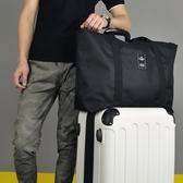 短途旅行包大容量行李包尼龍防水旅行袋休閒旅游包