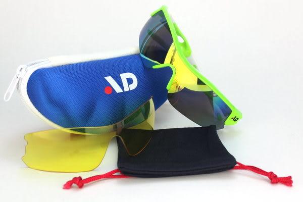 AD雙抗鏡片亮色最新款TR90塑膠鈦運動防風太陽眼鏡套裝~Quasar (P&G)台灣外銷精品