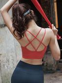 (中秋大放價)運動內衣鏤空細帶可外穿跑步運動文胸美背速干防震聚攏定型健身房瑜伽內衣