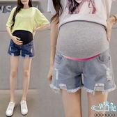 *孕味十足。孕婦裝*現貨+預購【CQH805202】抽鬚破洞高腰孕婦(腰圍可調)牛仔短褲 兩色