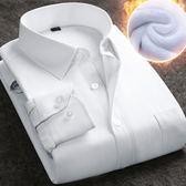 長袖襯衫 加絨加厚襯衫秋冬季修身商務職業棉純色工裝長袖白保暖襯衣寸【聖誕節快速出貨八折】