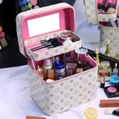 化妝包大容量多功能便攜簡約品雙層手提箱大號 多層收納盒Mandyc