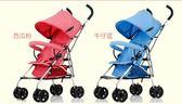 健爾貝貝嬰兒推車超輕便可坐可躺摺疊避震手推傘車寶寶兒童嬰兒車 卡布奇诺igo