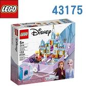 LEGO 樂高 公主系列 安娜與艾莎的口袋故事書 43175