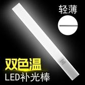 攝影燈360S單反LED補光棒攝影冰燈雙色溫手持攝像燈視頻外拍拍照燈 萬寶屋