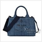 PRADA印刷黑字LOGO亞麻帆布手提斜背包(丹寧藍)