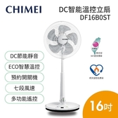 CHIMEI 奇美 16吋 五片葉扇 DC智能溫控立扇 電風扇 DF16B0ST DF-16B0ST