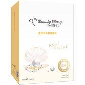 我的美麗日記皇室珍珠晶亮面膜8入2016版【康是美】