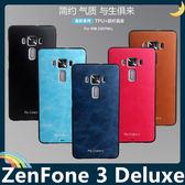 ASUS ZenFone 3 Deluxe 5.7吋 逸彩系列保護套 軟殼 純色貼皮 舒適皮紋 輕薄款 矽膠套 手機套 手機殼