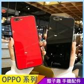 素色玻璃殼 OPPO Realme3 手機殼 黑邊軟框 防刮防劃 舒適手感 保護殼保護套 全包邊防摔殼