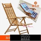 躺椅 夏天摺疊躺椅搖搖椅竹椅子午休午睡陽台家用休閒老人沙灘實木逍遙T